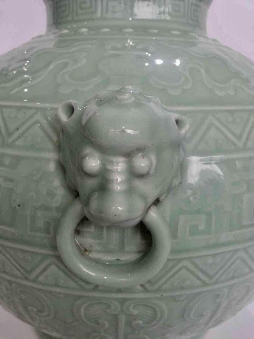 Chinese Bean Color Glaze Porcelain Vase - 3