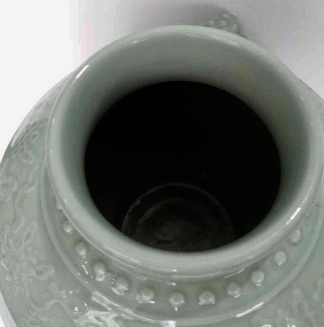 Chinese Bean Color Glaze Porcelain Vase - 5