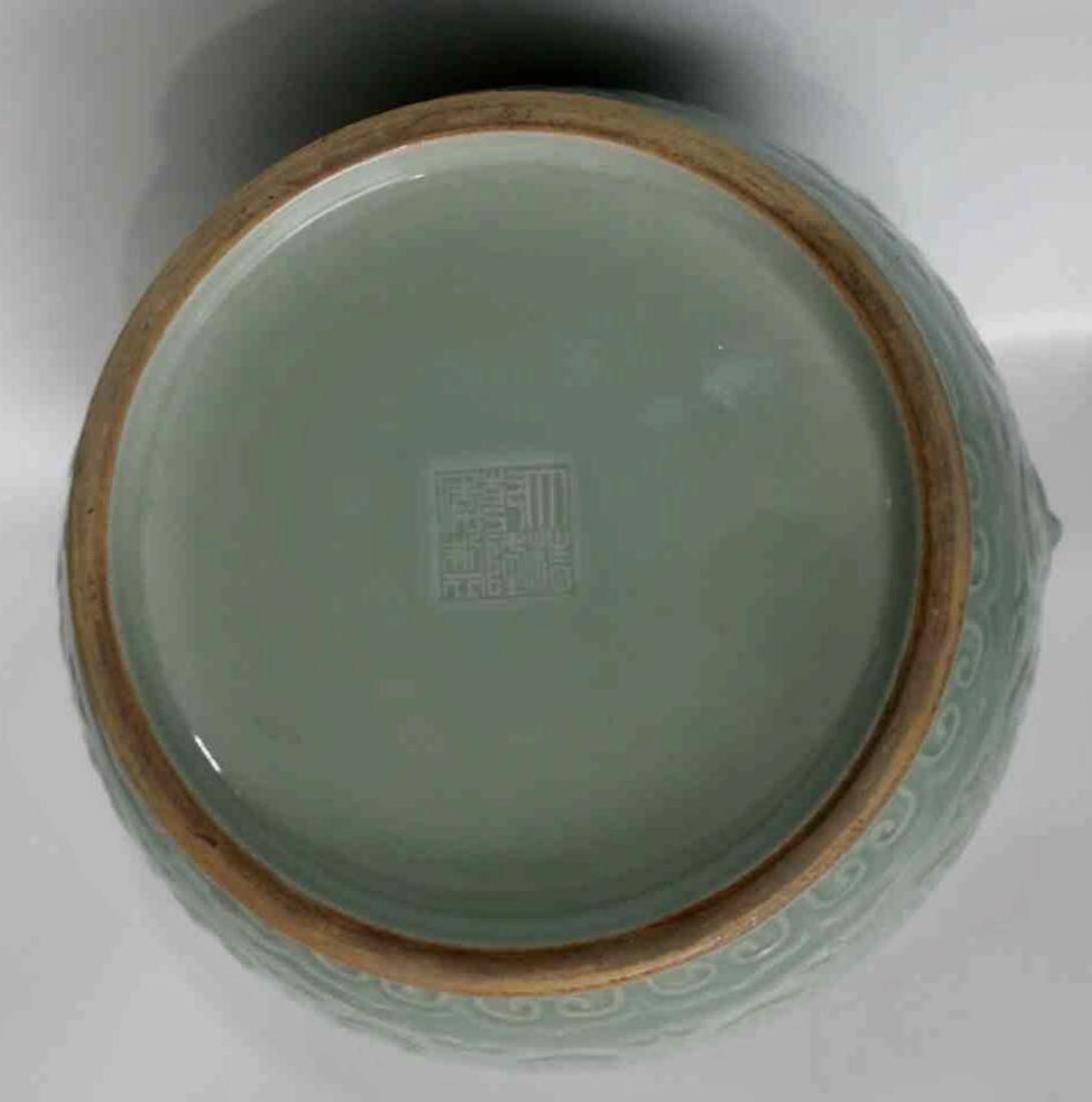 Chinese Bean Color Glaze Porcelain Vase - 6
