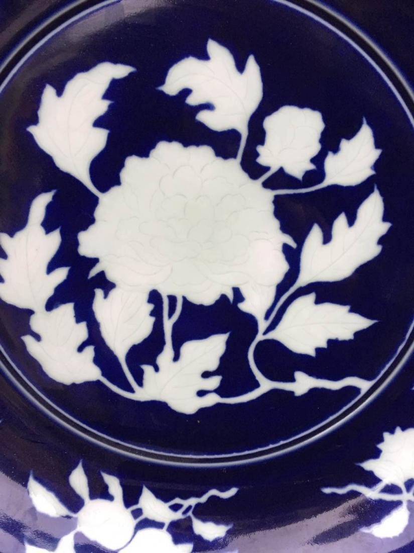 Chinese Dark Blue Glaze Porcelain Charger - 4