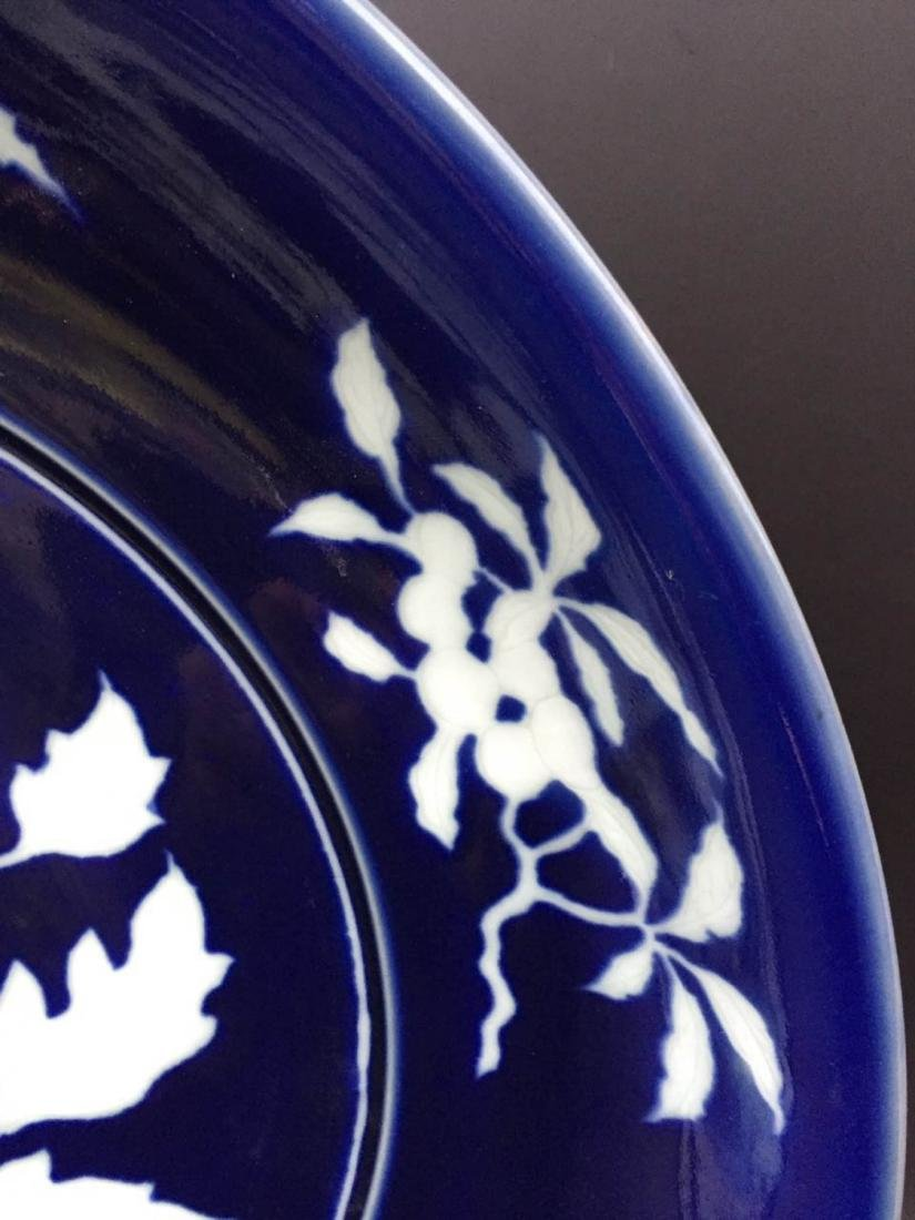 Chinese Dark Blue Glaze Porcelain Charger - 5