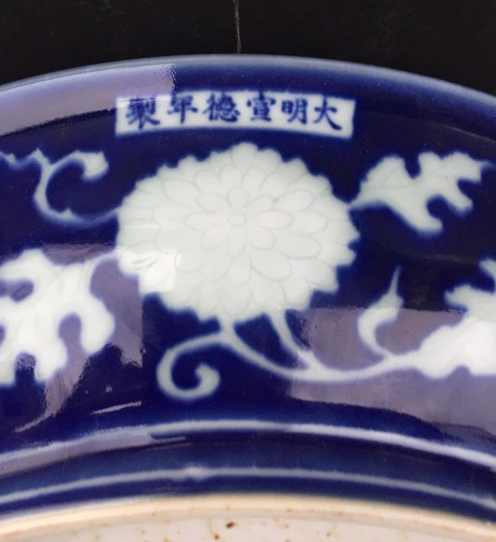 Chinese Dark Blue Glaze Porcelain Charger - 6