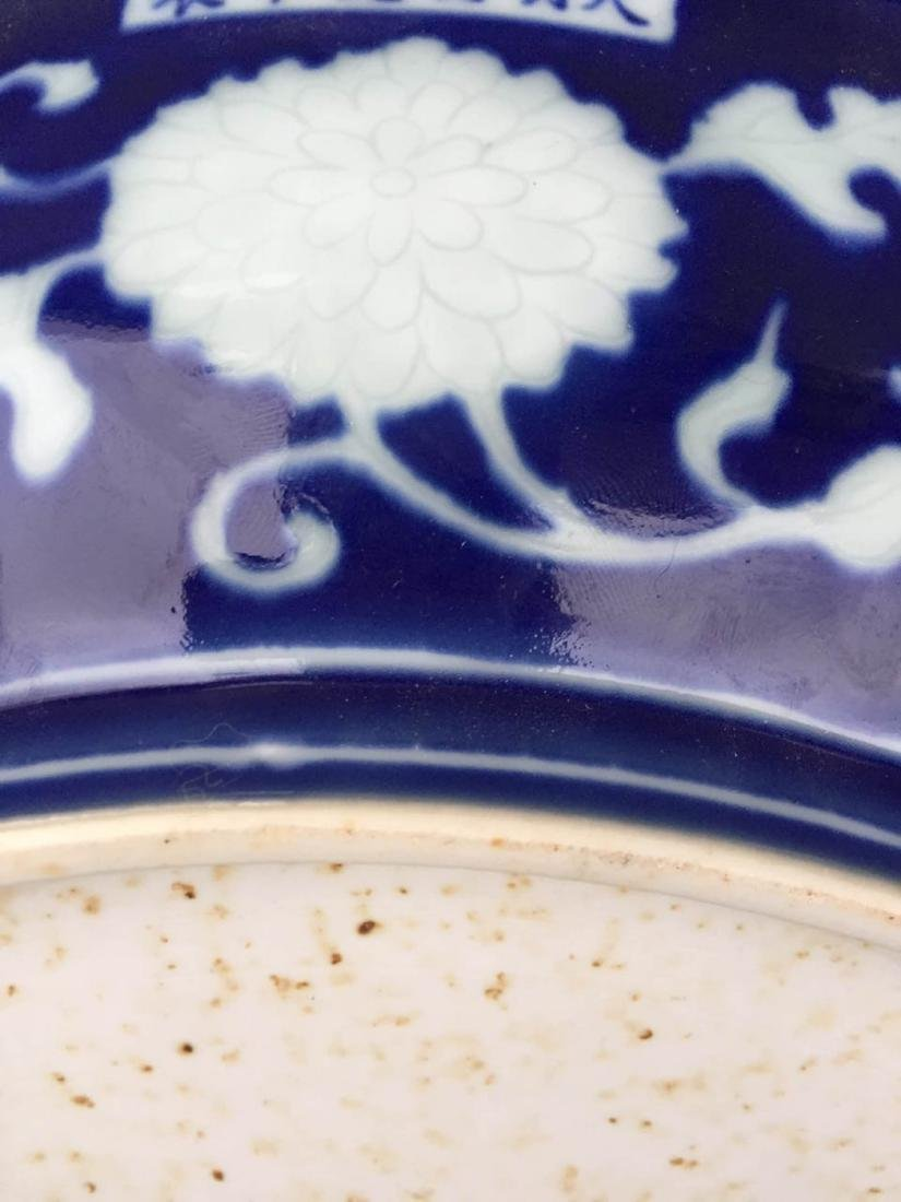 Chinese Dark Blue Glaze Porcelain Charger - 7