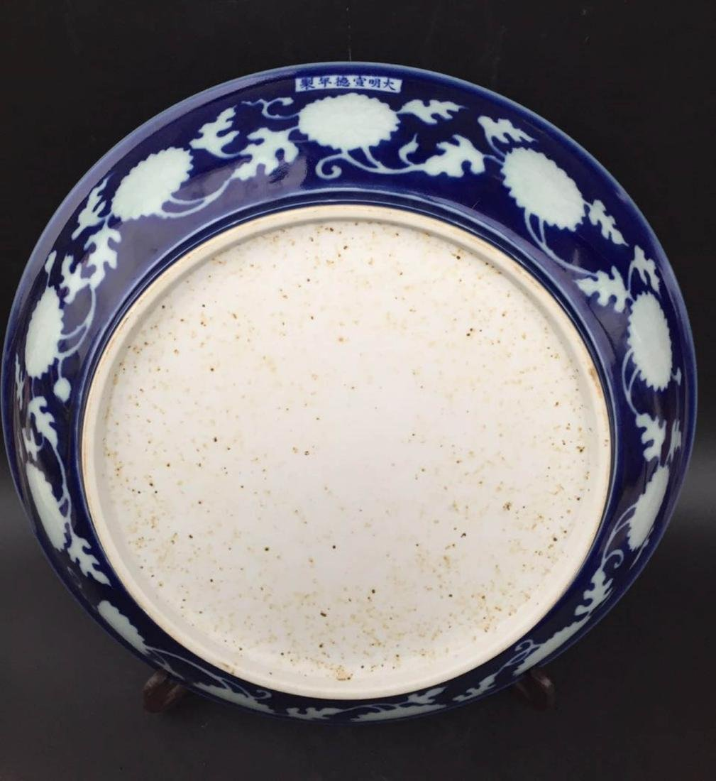 Chinese Dark Blue Glaze Porcelain Charger - 9