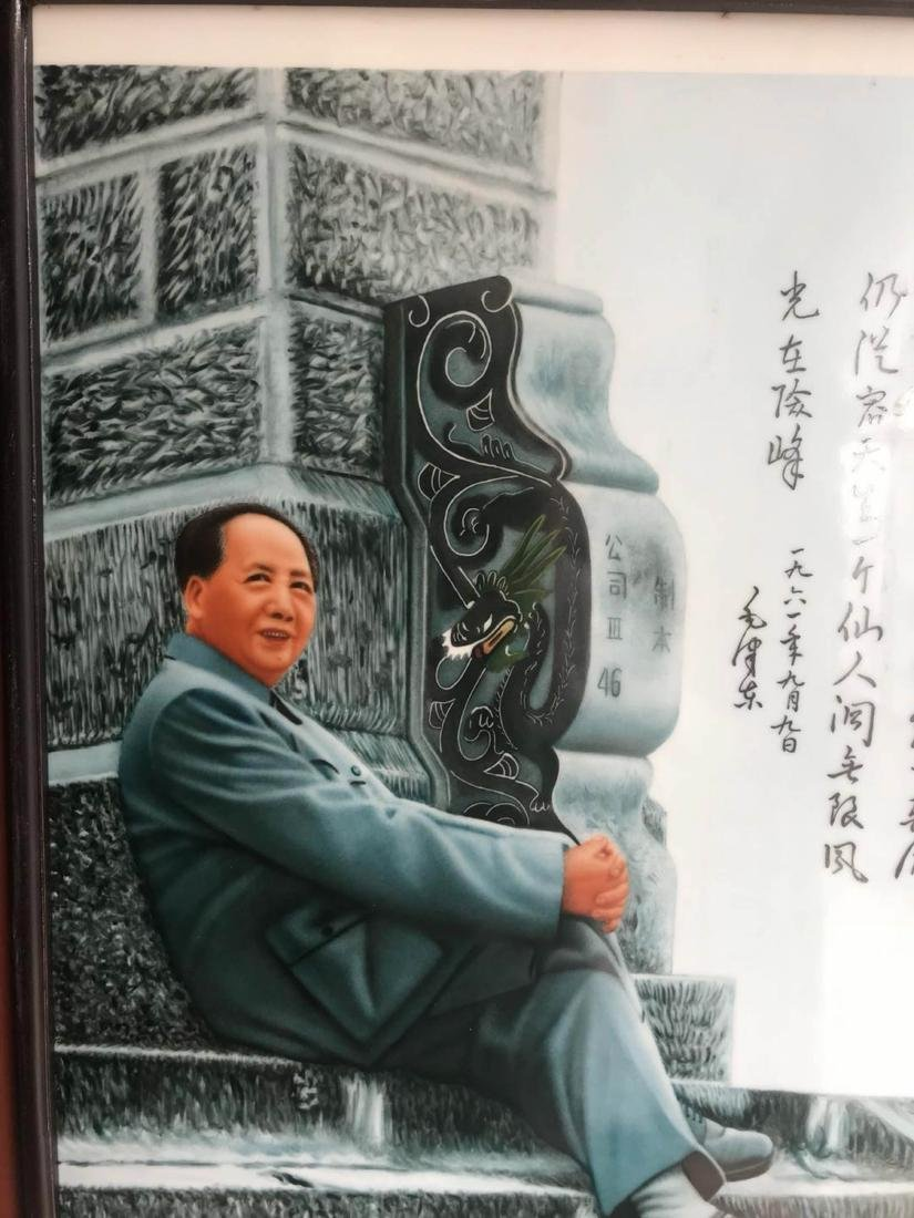 Chinese ''Mao Ze Dong'' Porcelain Plaque - 2
