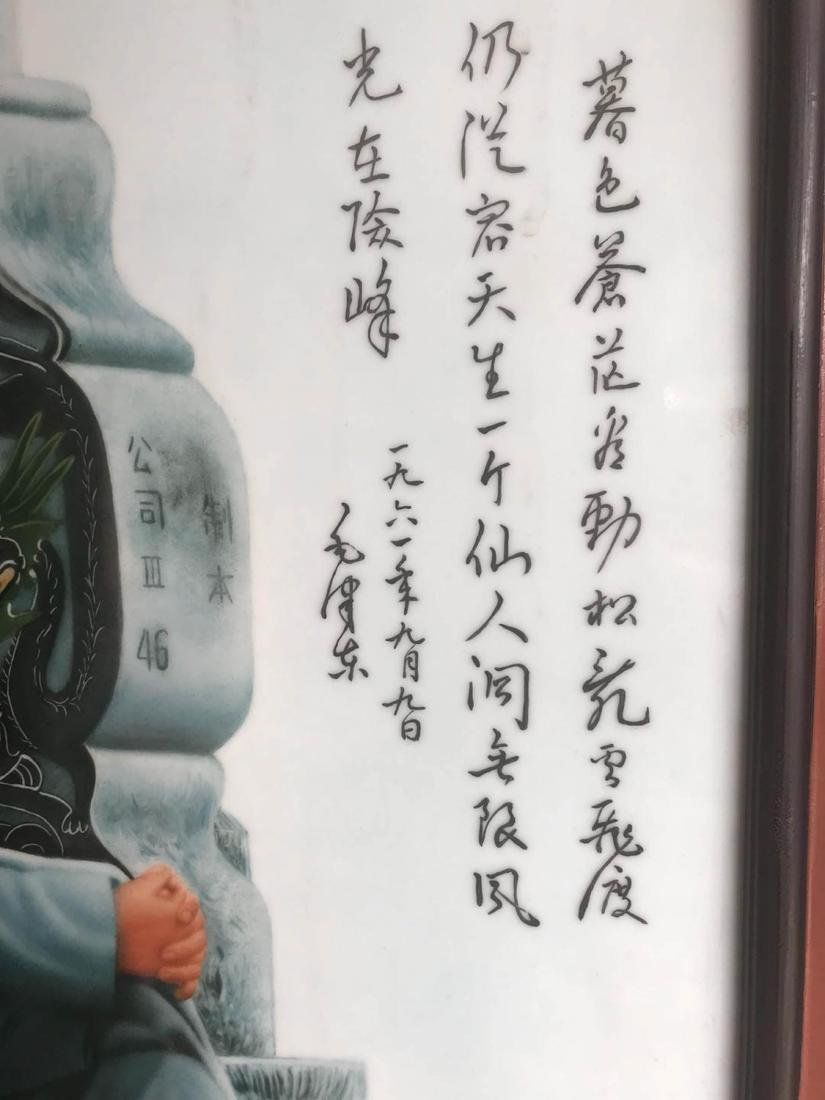 Chinese ''Mao Ze Dong'' Porcelain Plaque - 3