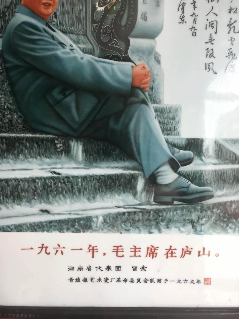 Chinese ''Mao Ze Dong'' Porcelain Plaque - 4