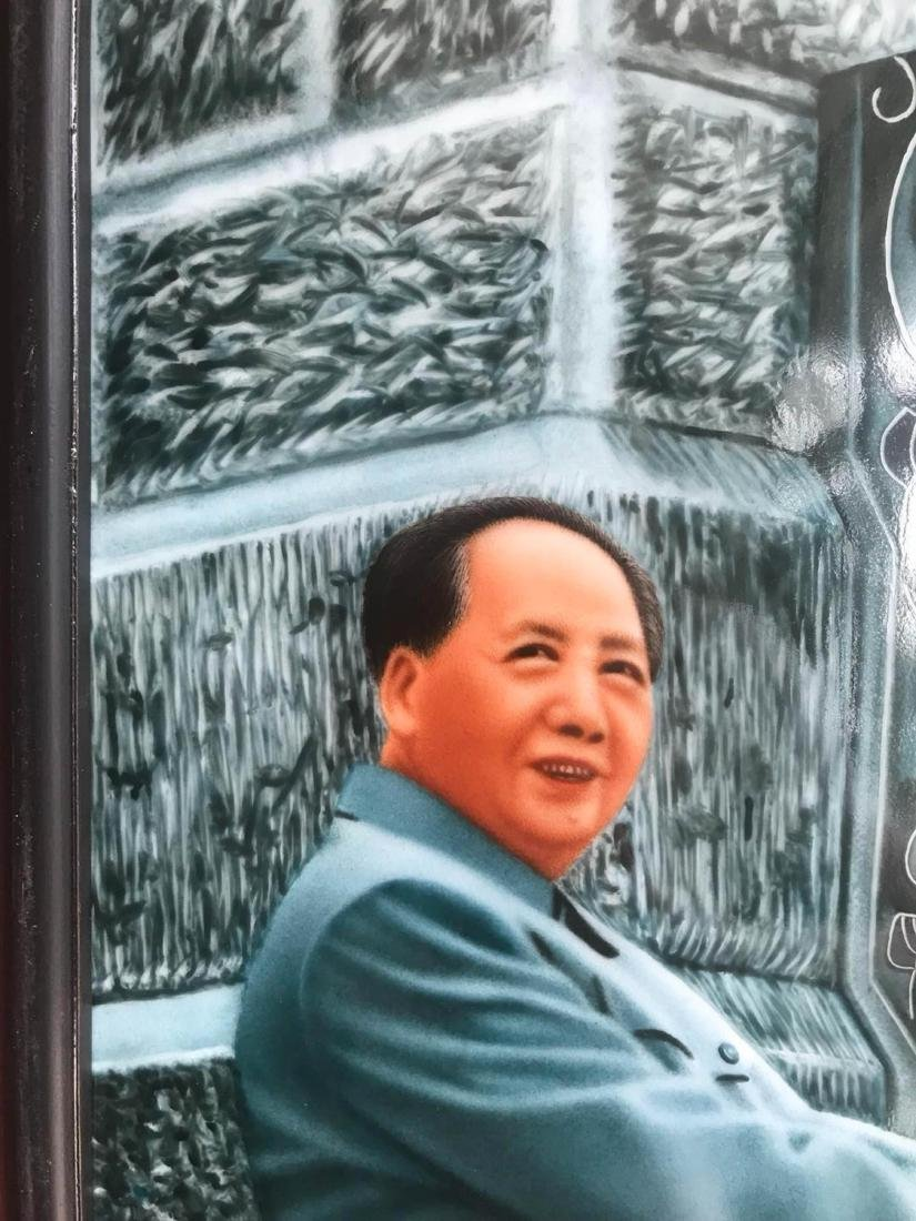 Chinese ''Mao Ze Dong'' Porcelain Plaque - 5