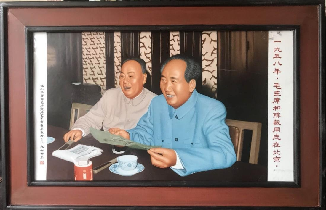 Chinese'' Mao Ze Dong/Chen Yi'' Porcelain Plaque
