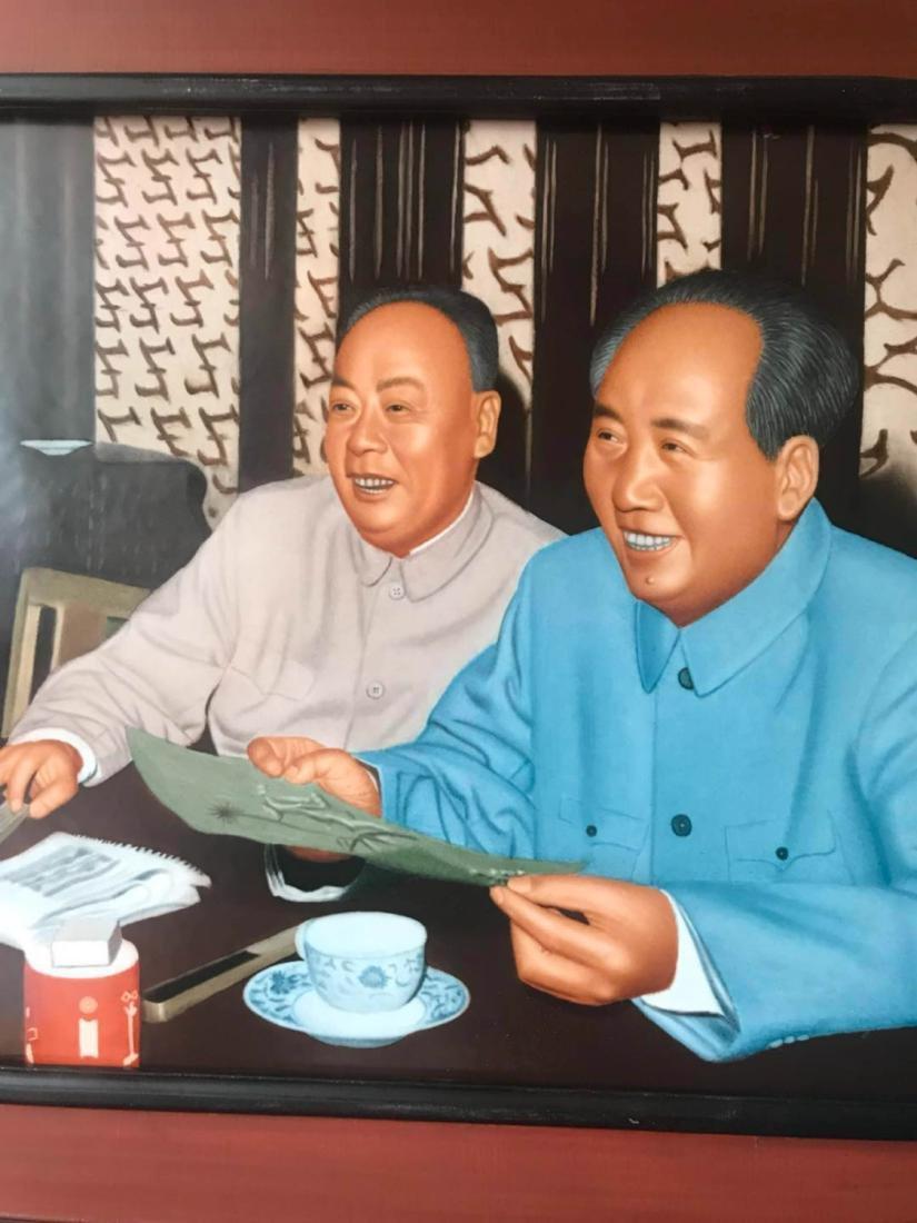 Chinese'' Mao Ze Dong/Chen Yi'' Porcelain Plaque - 2