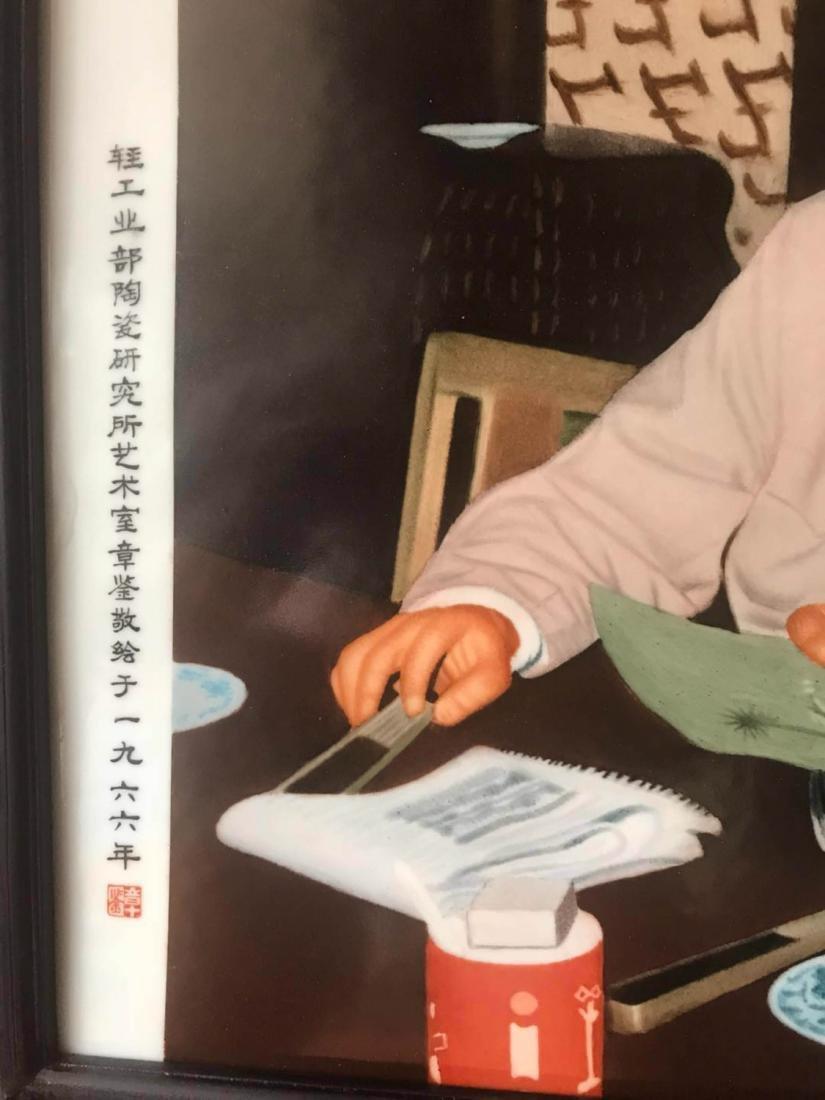 Chinese'' Mao Ze Dong/Chen Yi'' Porcelain Plaque - 4