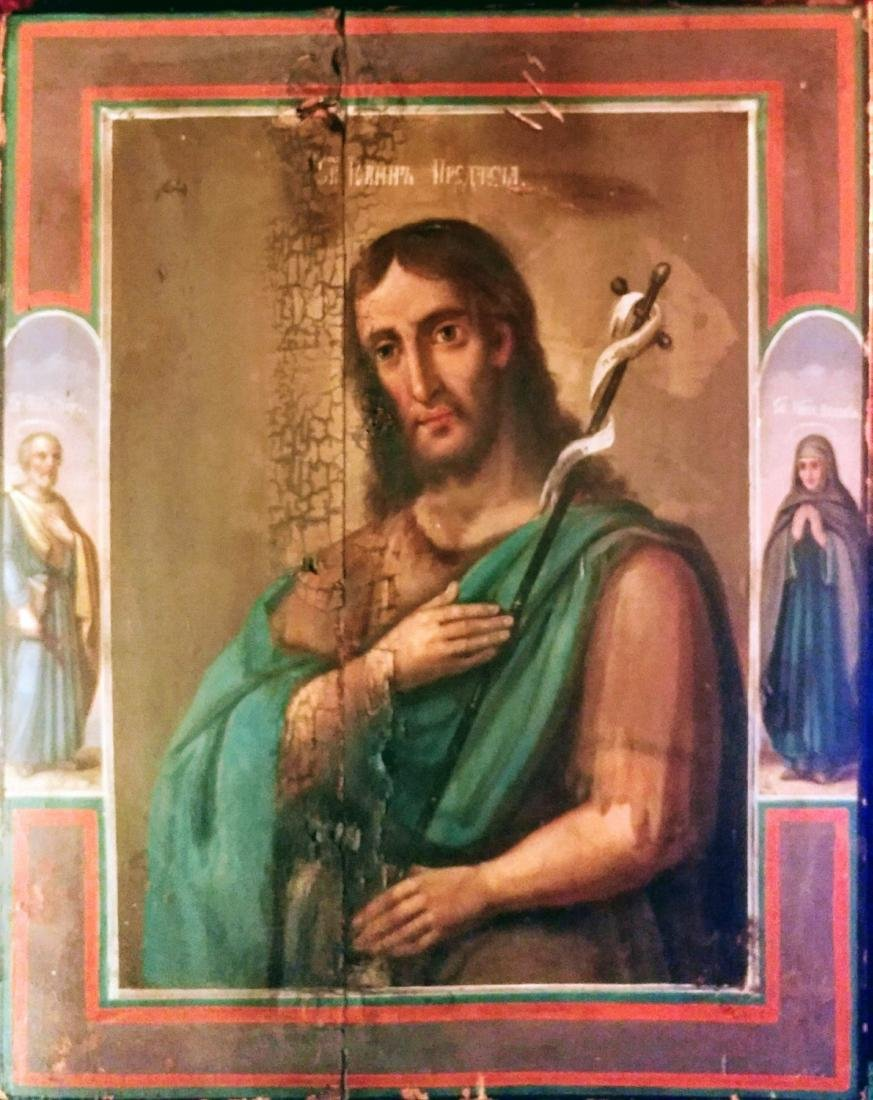 Russian icon of The John The Baptist
