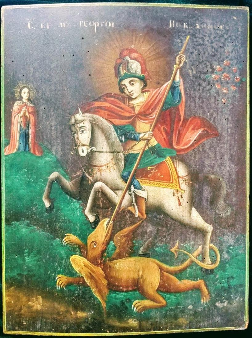 Russian icon of st.George.