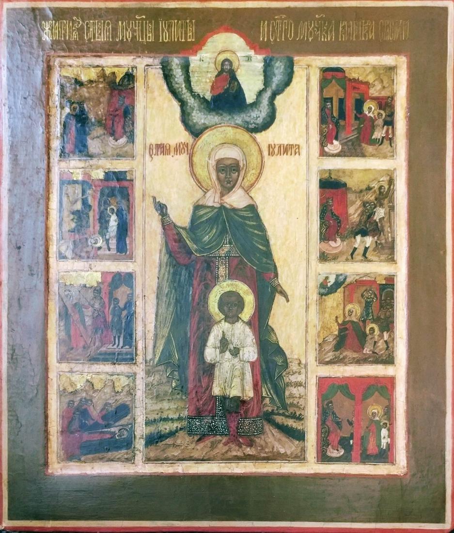 Russian icon of Kirik and Ulita with life seens.