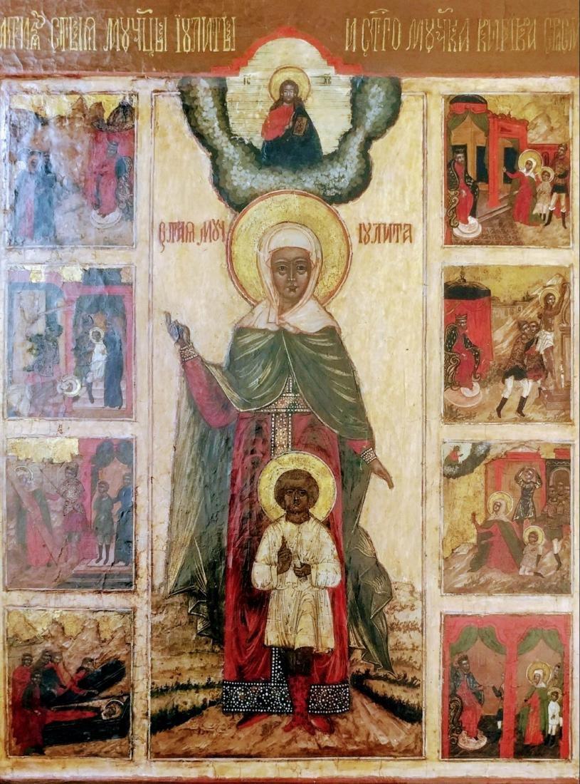 Russian icon of Kirik and Ulita with life seens. - 2