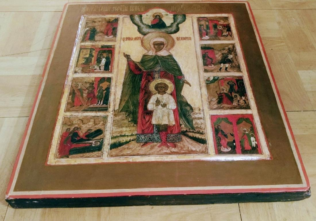 Russian icon of Kirik and Ulita with life seens. - 3