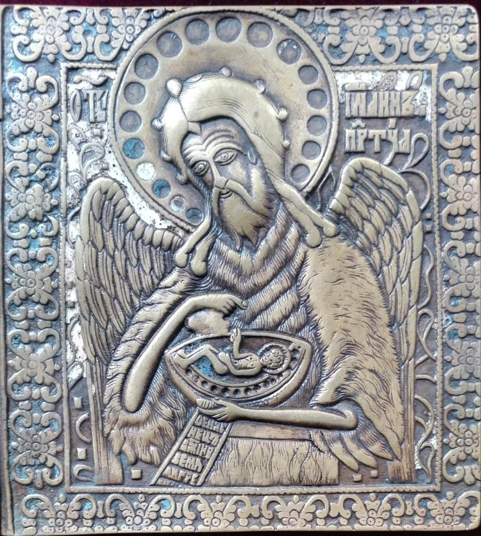 Antique Bronze Color Enamel Russian Tryptic. - 3