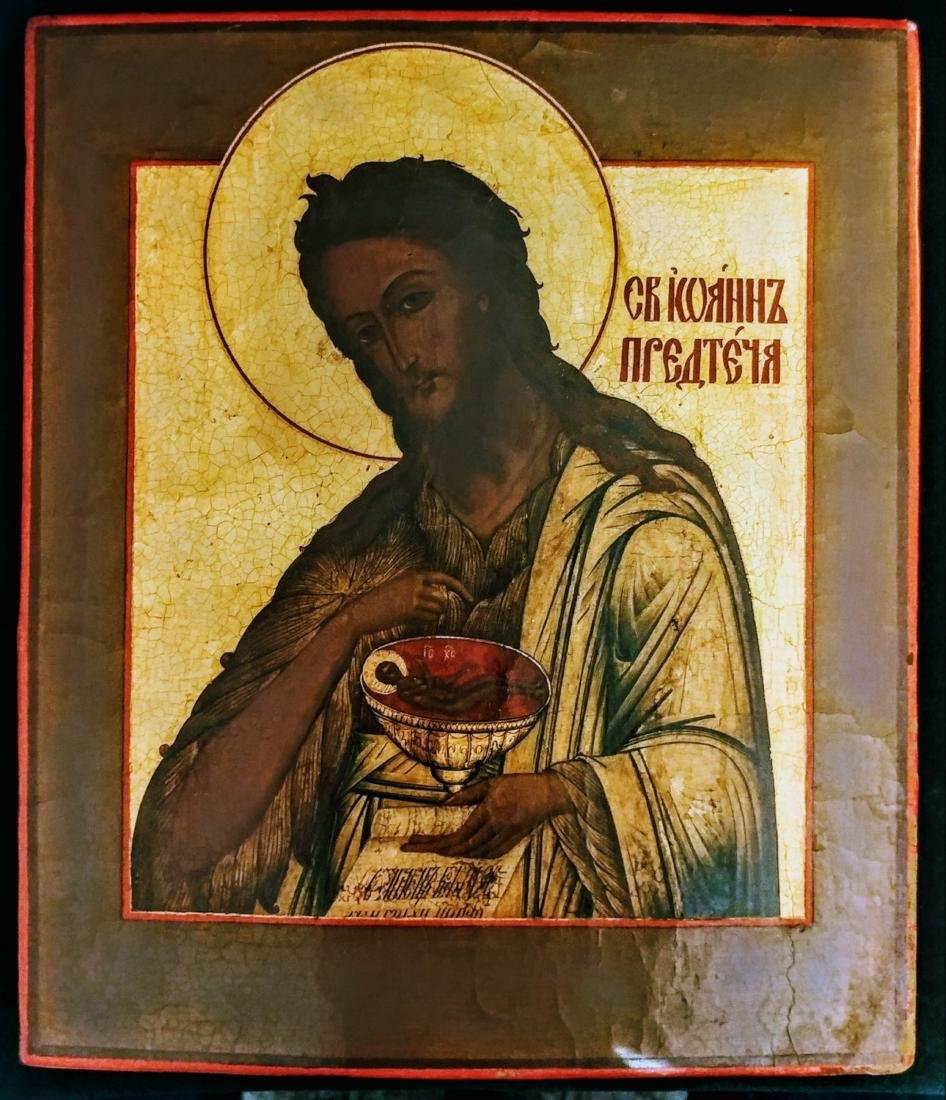 Russian icon of the John the Baptist.