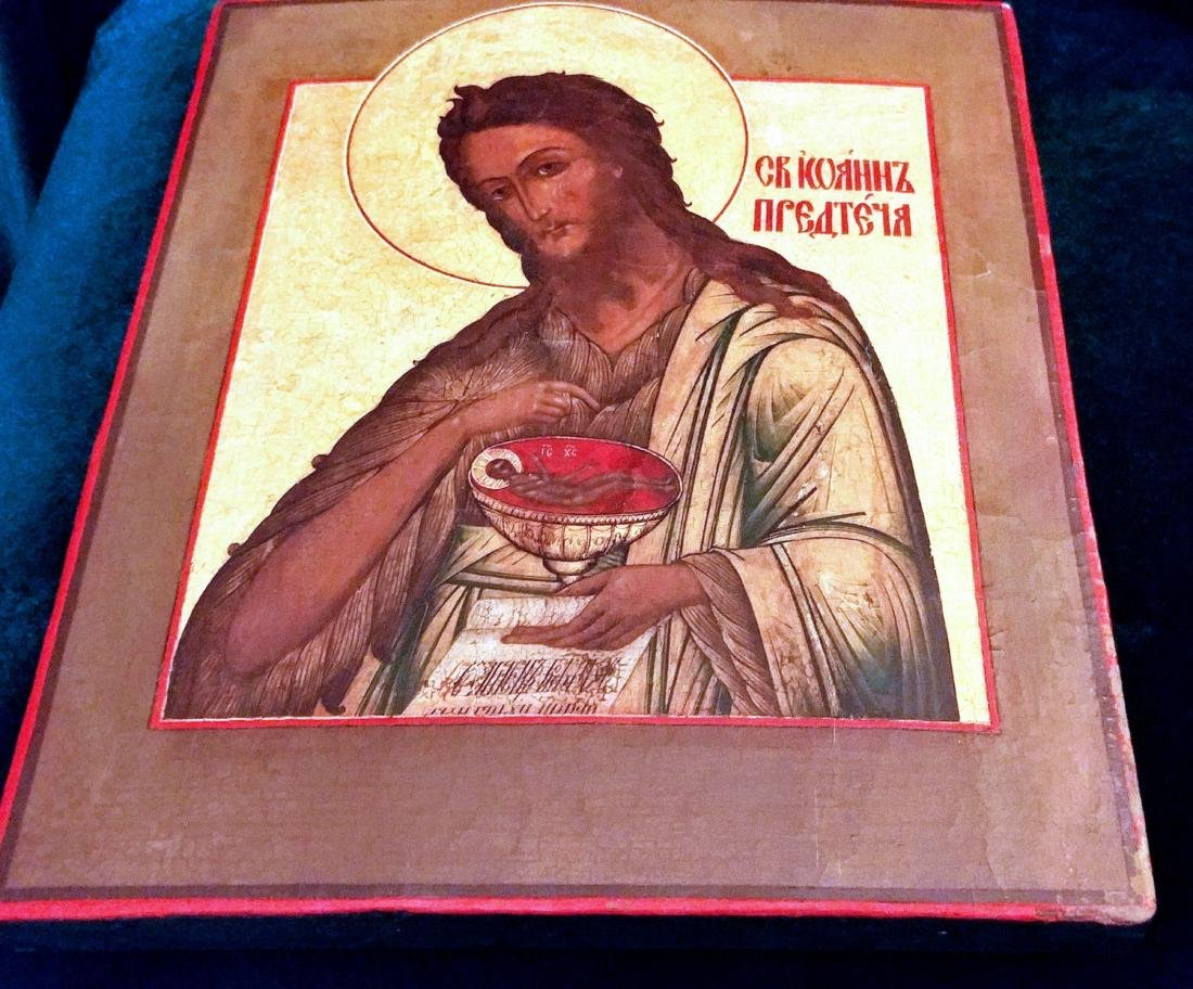 Russian icon of the John the Baptist. - 3