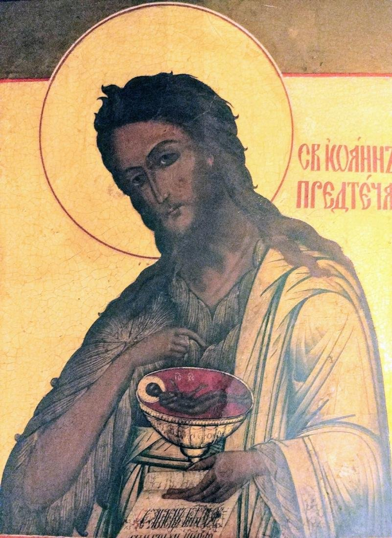 Russian icon of the John the Baptist. - 4