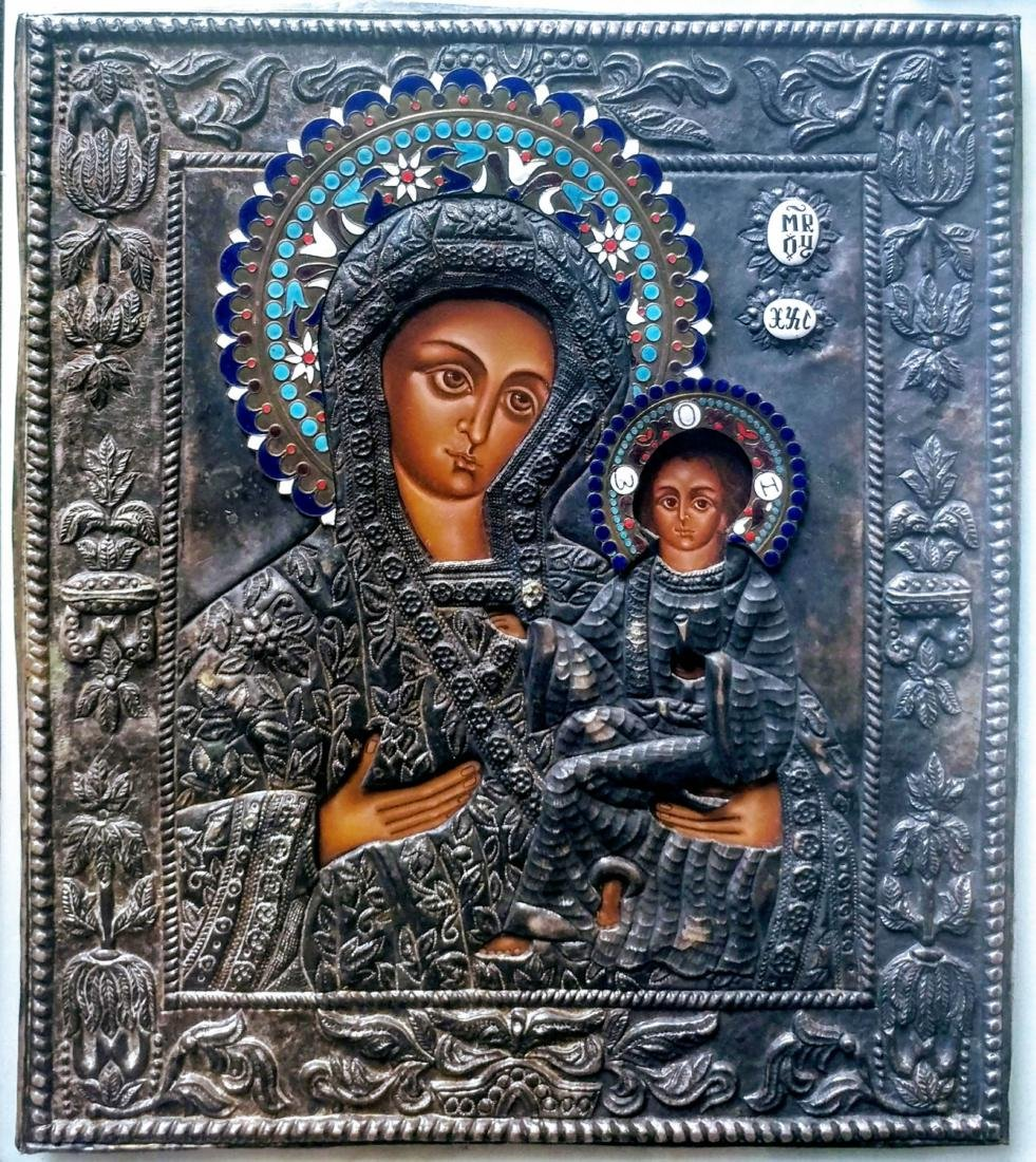 _x000D_ Russian Color enamel icon. - 2