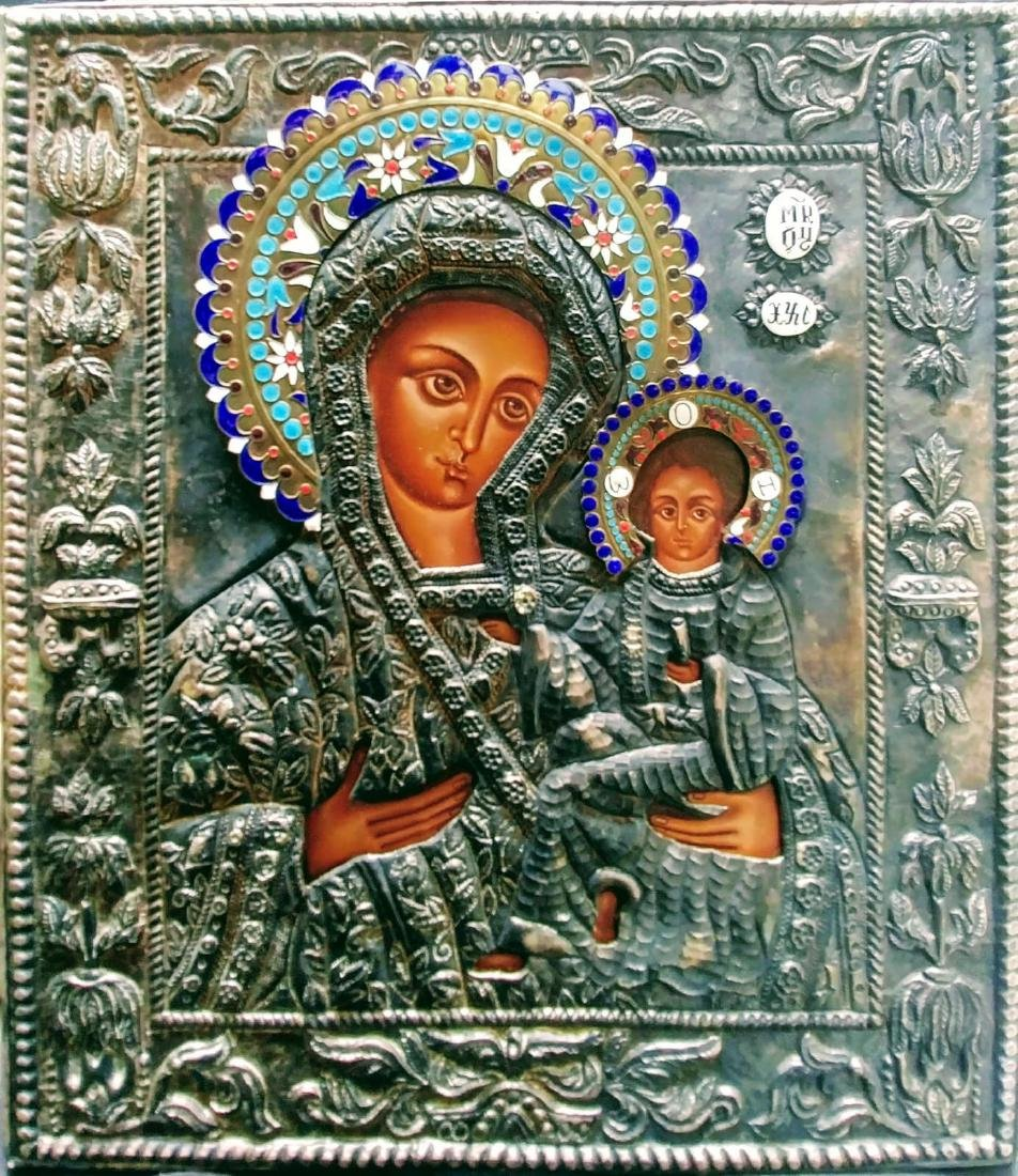 _x000D_ Russian Color enamel icon. - 3