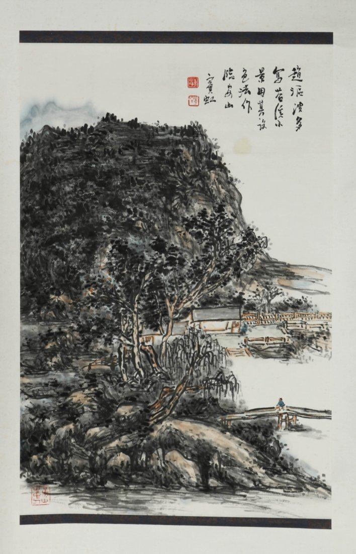 Chinese Watercolor Scroll Painting, Signed