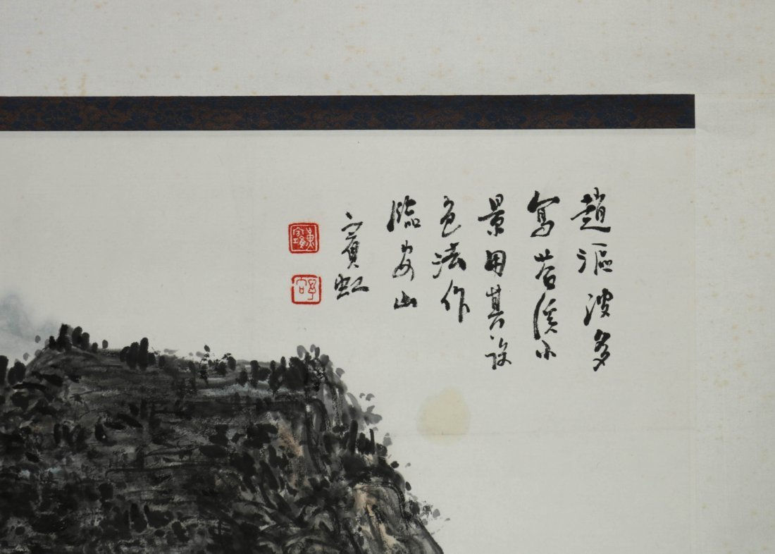 Chinese Watercolor Scroll Painting, Signed - 2