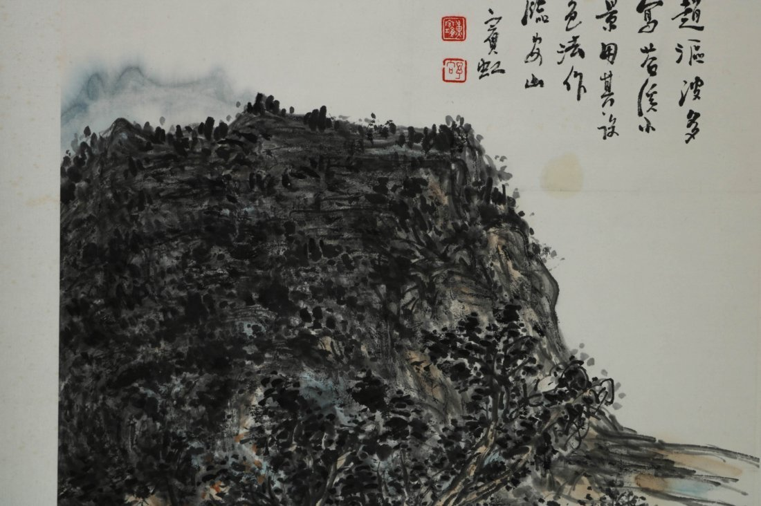 Chinese Watercolor Scroll Painting, Signed - 3