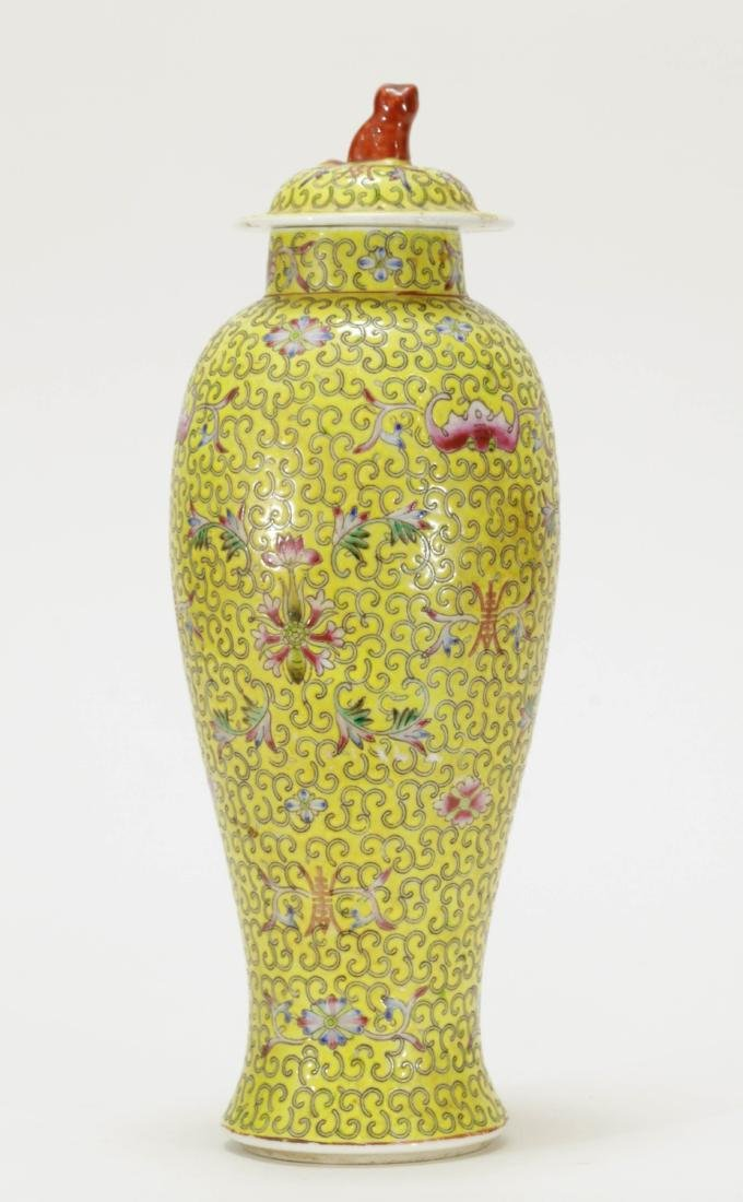 Chinese Yellow Glazed Cover Vase