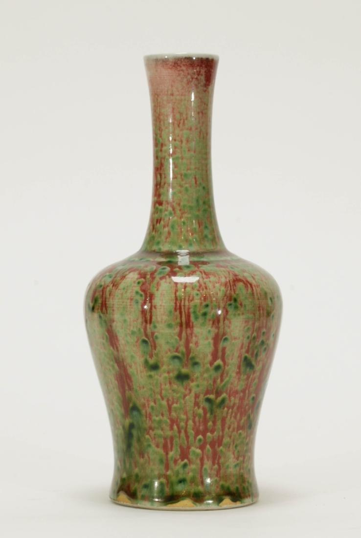 Chinese Flame Glazed Vase