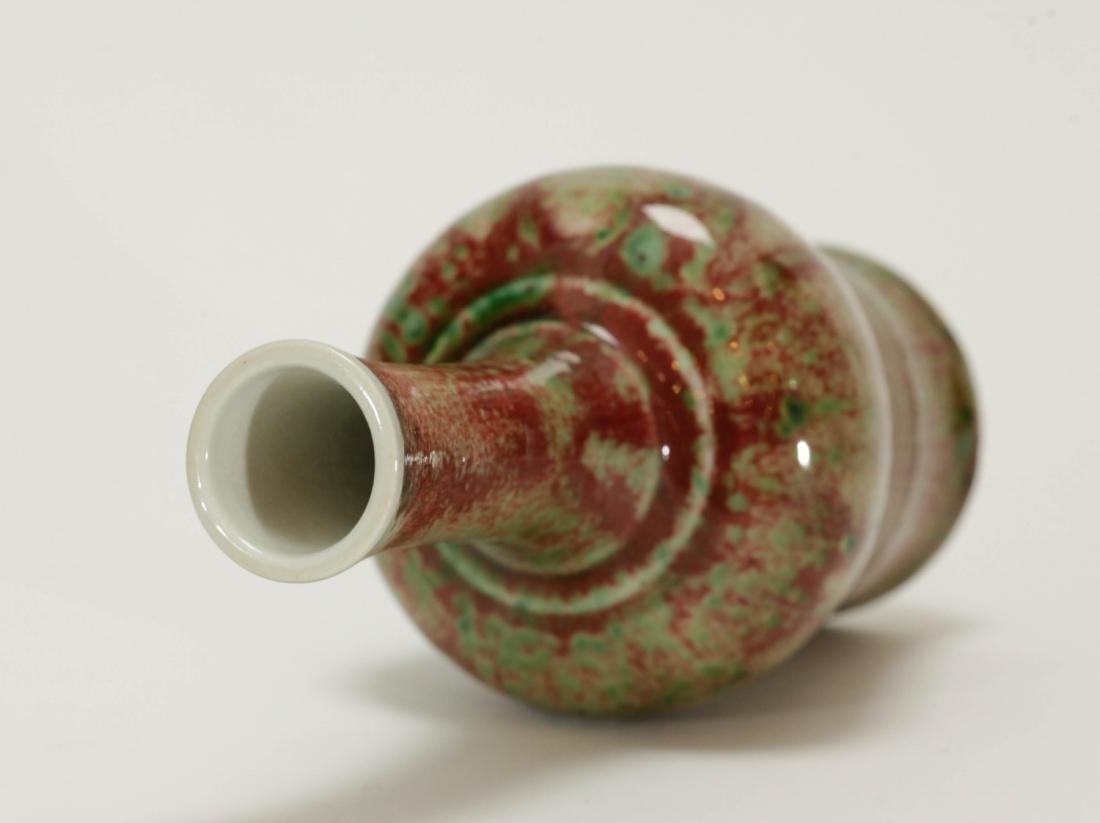 Chinese Flame Glazed Vase - 4