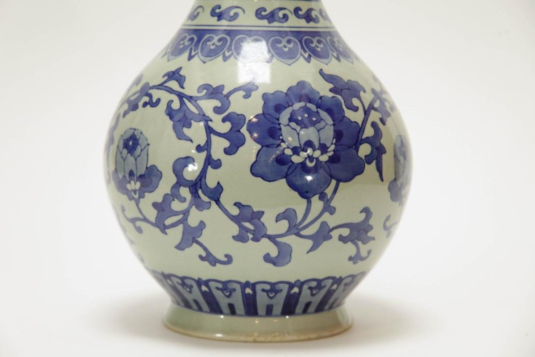 Chinese Tian Qiu Porcelain Vase Decorated w/Flower - 3