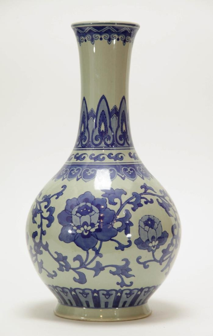 Chinese Tian Qiu Porcelain Vase Decorated w/Flower - 4