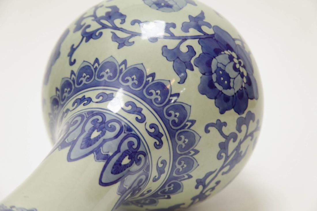 Chinese Tian Qiu Porcelain Vase Decorated w/Flower - 6