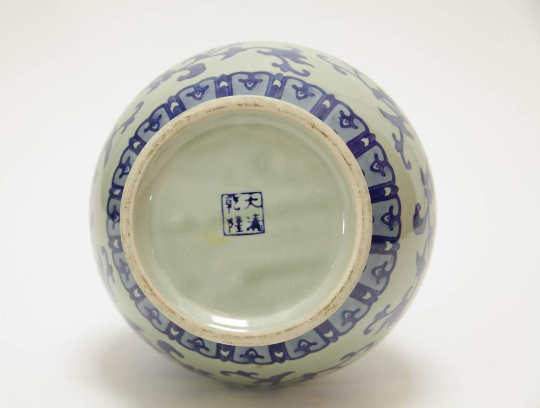 Chinese Tian Qiu Porcelain Vase Decorated w/Flower - 7