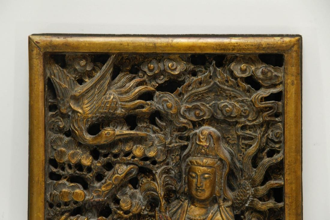 Chinese Wood Carved of Guanyin and Boy - 2