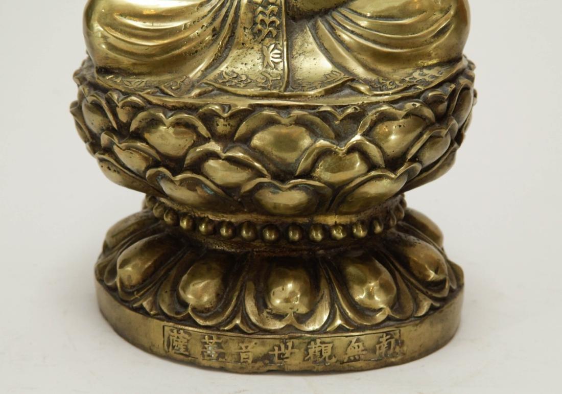 Chinese Bronze Guanyin - 4