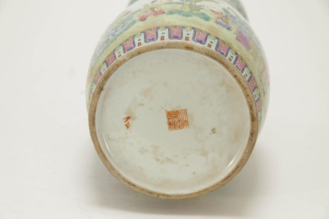 Chinese Porcelain Vase w/ Children Playing - 8