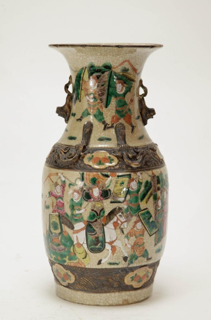 Chinese Porcelain Vase w/ Figures