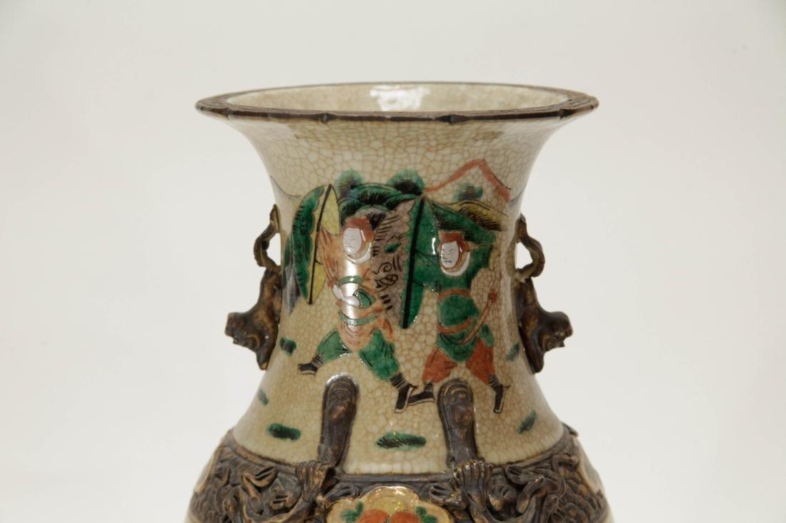 Chinese Porcelain Vase w/ Figures - 2