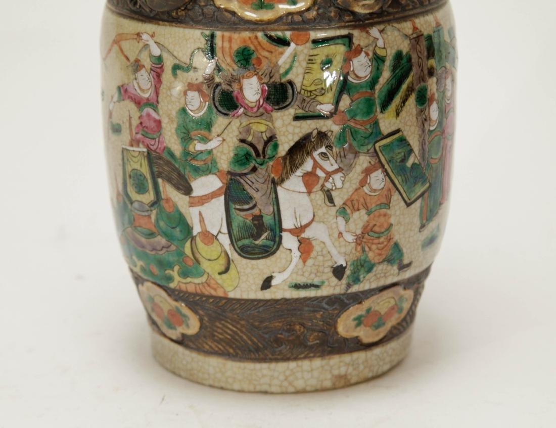 Chinese Porcelain Vase w/ Figures - 3