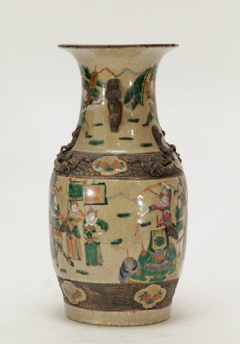 Chinese Porcelain Vase w/ Figures - 4