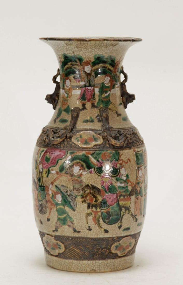 Chinese Porcelain Vase w/ Figures - 5