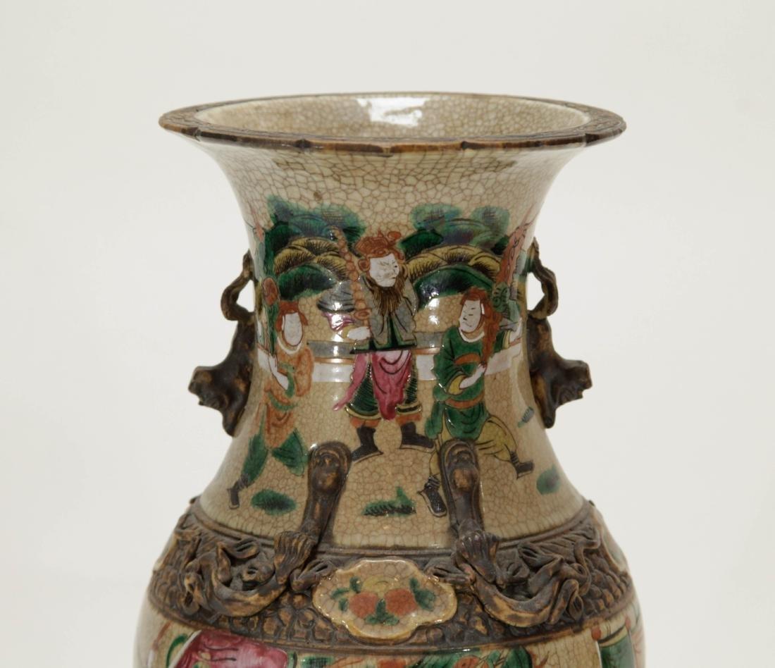 Chinese Porcelain Vase w/ Figures - 6