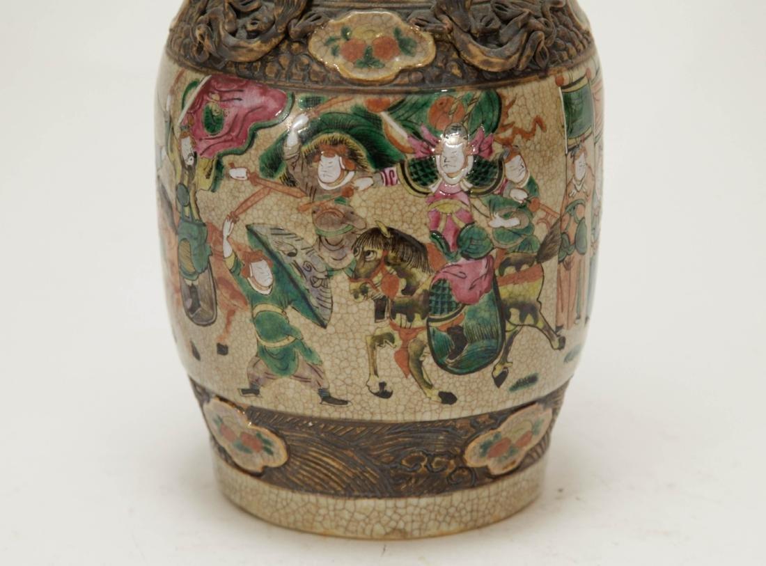 Chinese Porcelain Vase w/ Figures - 7