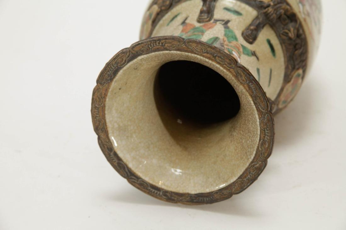Chinese Porcelain Vase w/ Figures - 8