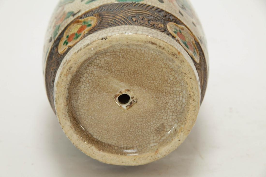 Chinese Porcelain Vase w/ Figures - 9
