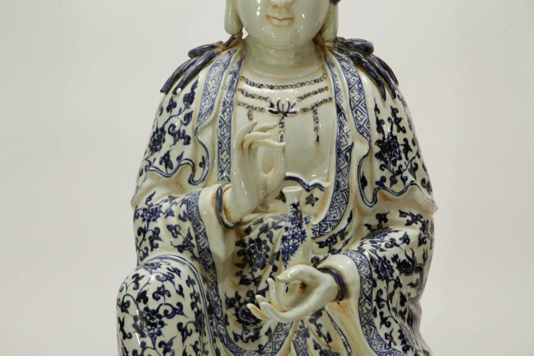 Chinese Porcelain Blue/White Guanyin - 3