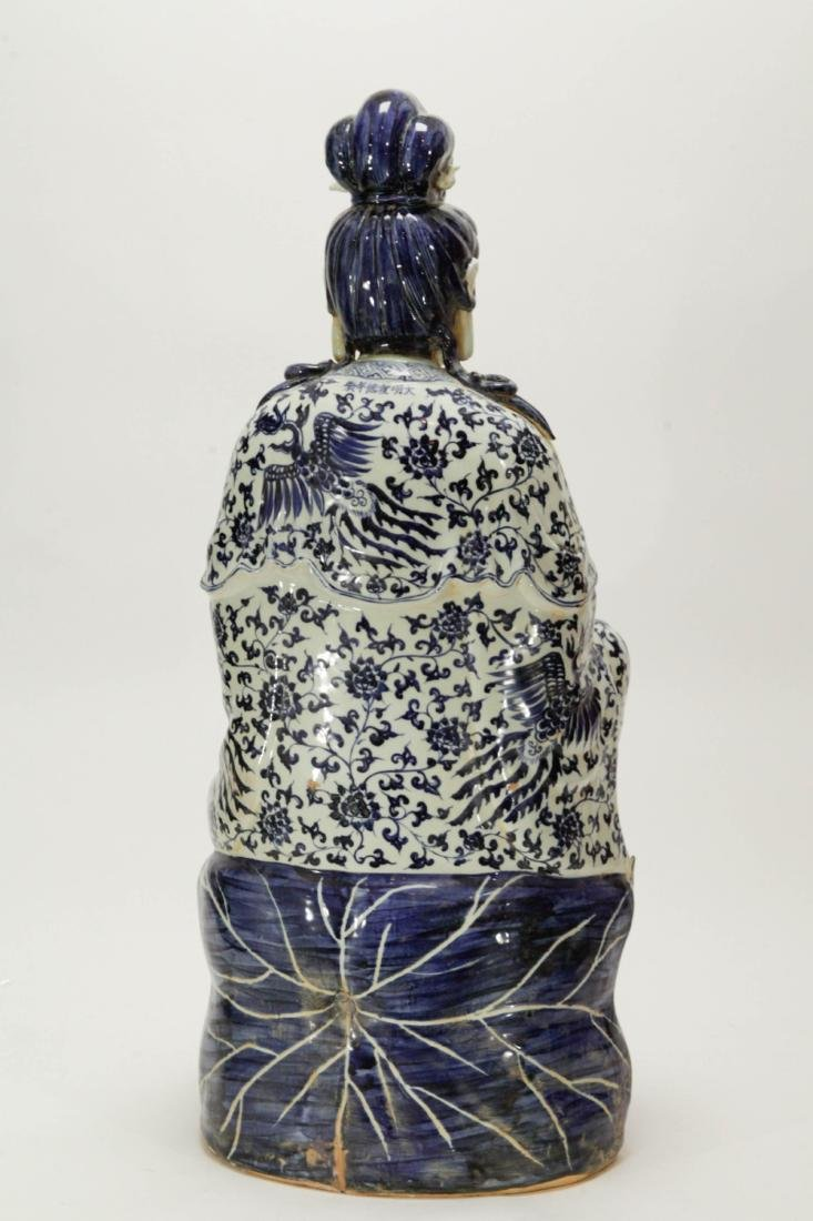 Chinese Porcelain Blue/White Guanyin - 6